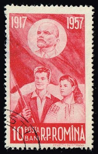 Romania **U-Pick** Stamp Stop Box #147 Item 68  USS147-68XVA