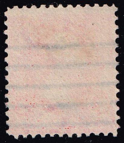 US #267 George Washington; Used (2Stars) |USA0267-03XRP