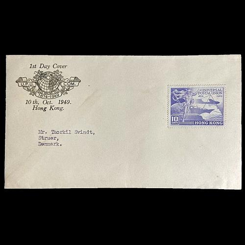 Hong Kong to Denmark 1949 First Day Cover 10c Commemorative Stamp On Cover FDC