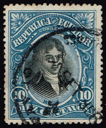 Ecuador **U-Pick** Stamp Stop Box #155 Item 51  USS155-51XRS