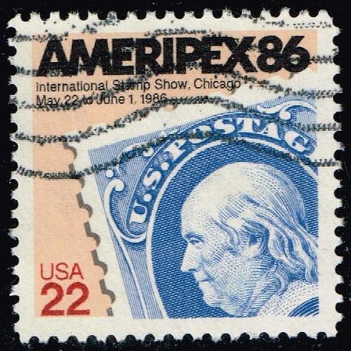 US #2145 Ameripex '86; Used (2Stars)  USA2145-04
