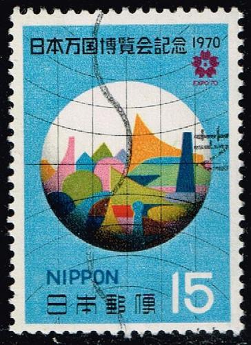 Japan **U-Pick** Stamp Stop Box #155 Item 25  USS155-25XFS