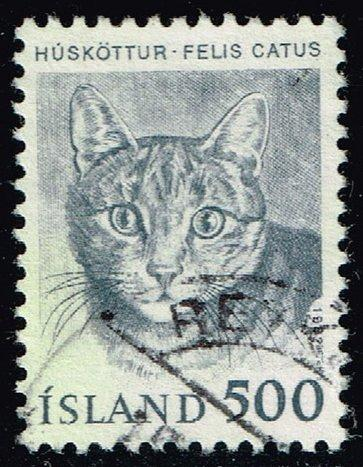 Iceland #558 Cat; Used (3Stars) |ICE0558-24