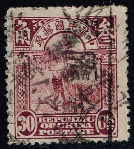China #263 Reaping Rice; Used (2Stars) |CHN0263-02
