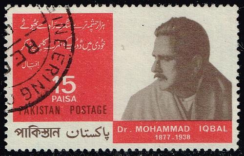 Pakistan **U-Pick** Stamp Stop Box #154 Item 58 |USS154-58XVA