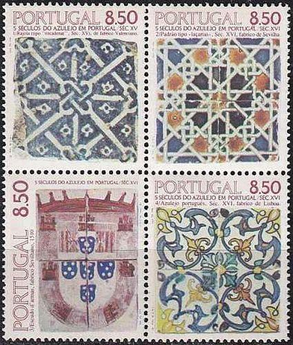 PORTUGAL [1981] MiNr 1528-48 4er ( **/mnh )