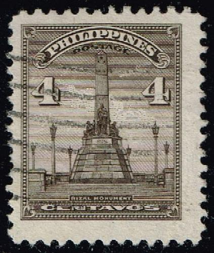 Philippines **U-Pick** Stamp Stop Box #151 Item 57 |USS151-57