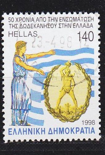GRIECHENLAND GREECE [1998] MiNr 1969 ( O/used )
