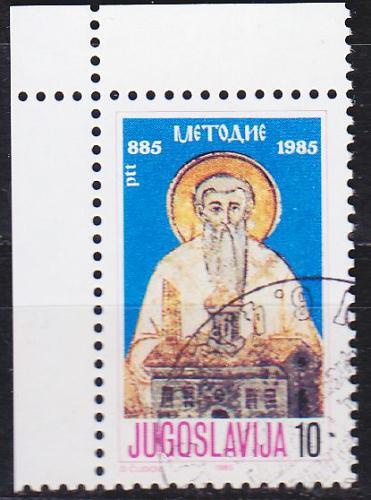 JUGOSLAVIA [1985] MiNr 2102 ( O/used ) Religion