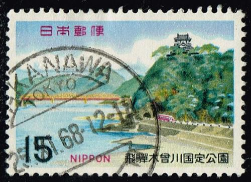 Japan **U-Pick** Stamp Stop Box #155 Item 16  USS155-16XFS