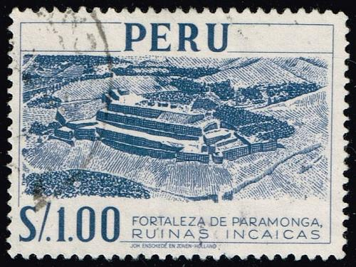 Peru **U-Pick** Stamp Stop Box #158 Item 68  USS158-68
