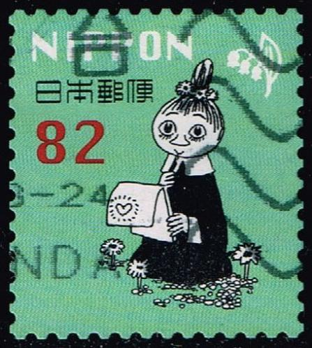 Japan **U-Pick** Stamp Stop Box #152 Item 04 |USS152-04XDT