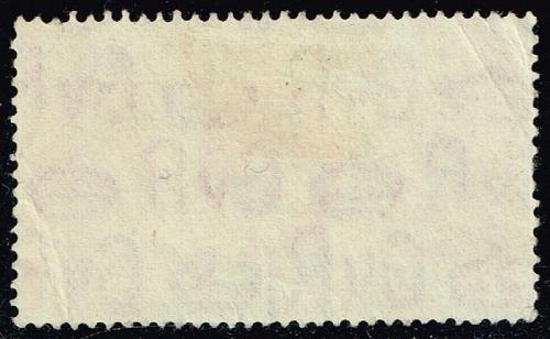 Great Britain #227 Silver Jubilee; Used (1.75) (1Stars) |GBR0227-03XRS