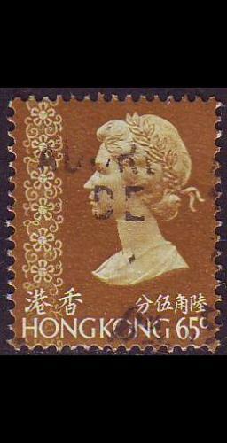 HONGKONG HONG KONG [1975] MiNr 0302 Y v ( O/used )