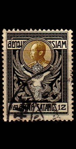 THAILAND [1910] MiNr 0097 ( O/used )