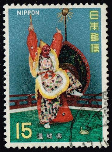 Japan **U-Pick** Stamp Stop Box #155 Item 33 |USS155-33XFS