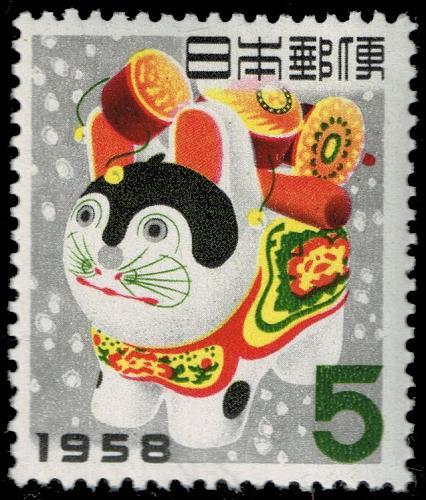 Japan #644 Toy Dog; MNH (4Stars)  JPN0644-09