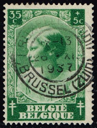 Belgium **U-Pick** Stamp Stop Box #160 Item 47 |USS160-47XVA