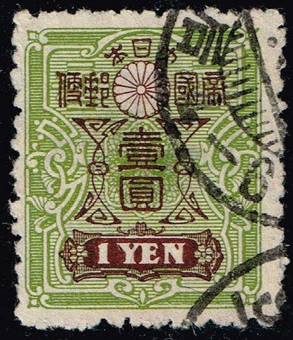 Japan #145 Tarzawa; Used (2Stars) |JPN0145-05XRS