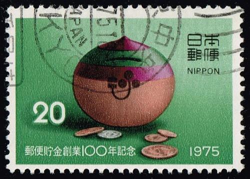 Japan #1235 Savings Box and Coins; Used (3Stars) |JPN1235-02XDT