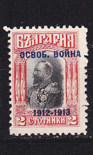 BULGARIEN BULGARIA [1913] MiNr 0094 ( **/mnh )