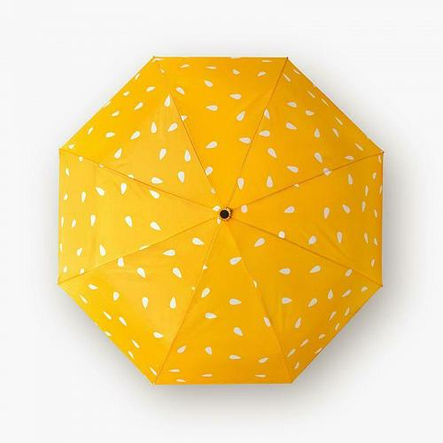 "New McDonald Sesame Seed Umbrella Limited 44"" Fast Free Shipping"