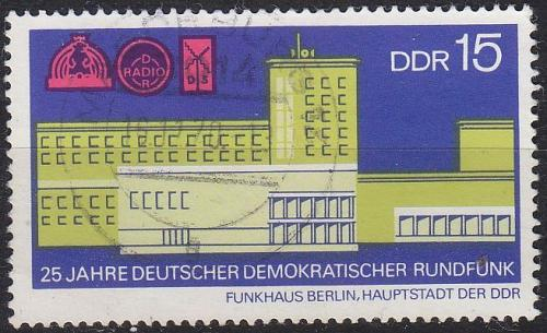 GERMANY DDR [1970] MiNr 1574 ( OO/used )