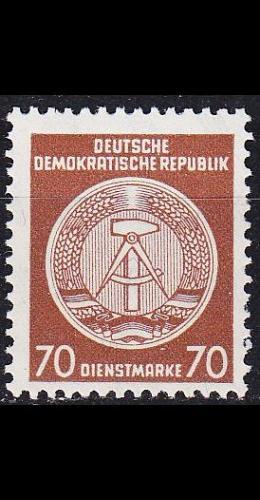 GERMANY DDR [Dienst A] MiNr 0041 ( **/mnh )