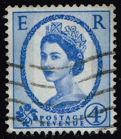 Great Britain **U-Pick** Stamp Stop Box #160 Item 25 |USS160-25XVA