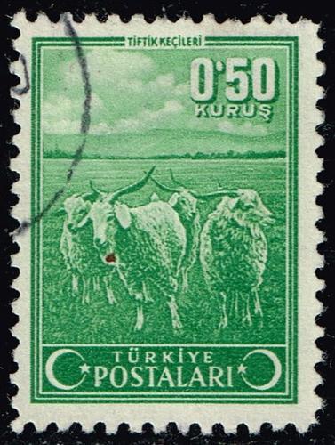 Turkey **U-Pick** Stamp Stop Box #160 Item 84 |USS160-84XVA