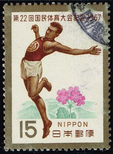 Japan **U-Pick** Stamp Stop Box #155 Item 10  USS155-10XFS
