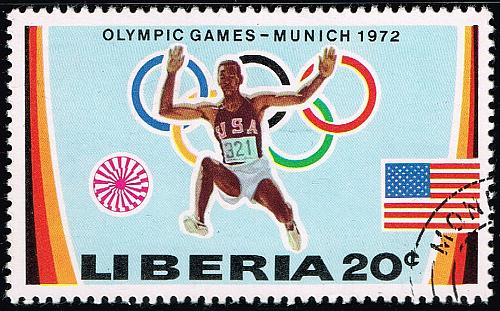 Liberia **U-Pick** Stamp Stop Box #149 Item 41 |USS149-41