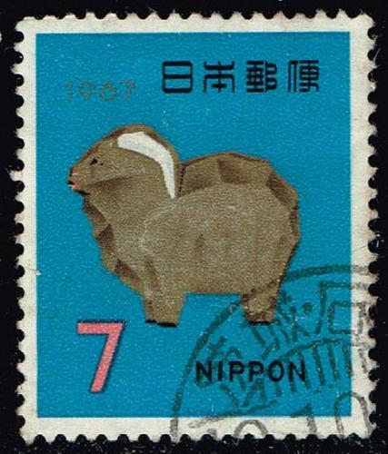 Japan **U-Pick** Stamp Stop Box #155 Item 03  USS155-03XFS