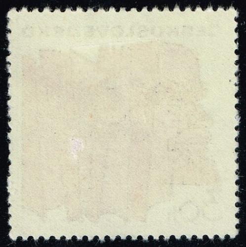 Czechoslovakia #1754 Lenin; CTO (0.25) (2Stars) |CZE1754-01