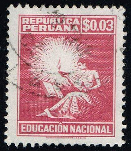 Peru **U-Pick** Stamp Stop Box #158 Item 91 |USS158-91