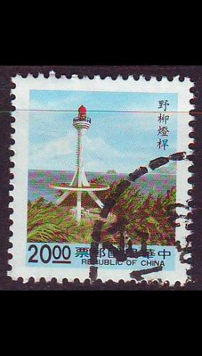CHINA TAIWAN [1992] MiNr 2042 ( O/used ) Leuchtturm