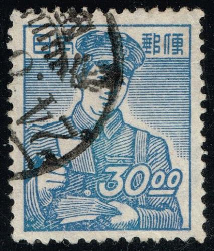 Japan #434 Postman; Used (3Stars)  JPN0434-02XVA