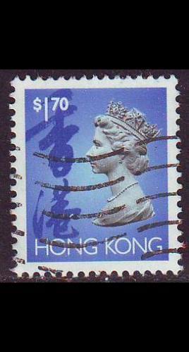 HONGKONG HONG KONG [1992] MiNr 0662 I ( O/used )