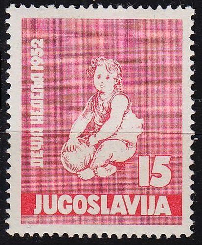 JUGOSLAVIA [1952] MiNr 0696 ( */mh )