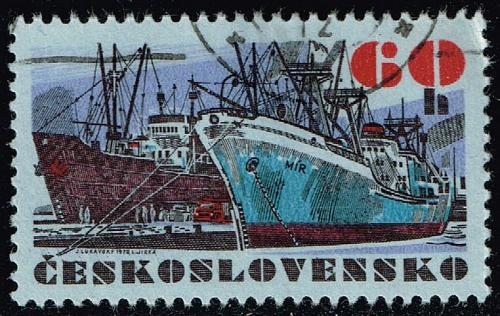 Czechoslovakia #1832 Mir; CTO (0.25) (2Stars) |CZE1832-01