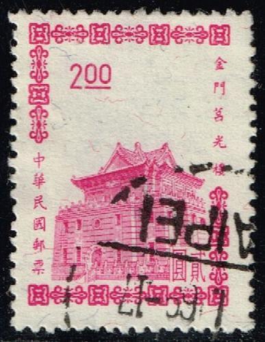 China ROC #1400 Chu Kwang Tower; Used (3Stars) |CHT1400-07