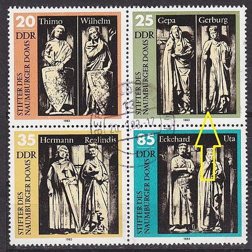 GERMANY DDR [1983] MiNr 2808 4er F04 ( OO/used ) [01] Plattenfehler