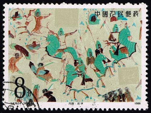 China PRC #2149 Caves of Thousand Buddhas; CTO (5Stars) |CHP2149-03XWM