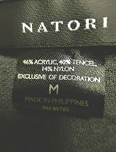 Natori womens Medium 3/4 sleeve black gray OPEN front cardigan jacket (R)PM