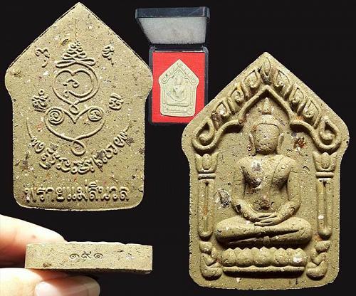 Thai Buddha Amulet Lp Tim PHRA KHUN PAEN Holy Powder Love Lucky Money Thailand