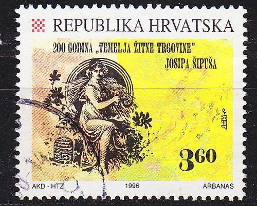 KROATIEN CROATIA [1996] MiNr 0406 ( O/used )