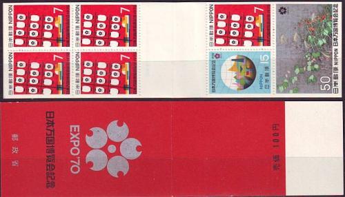 JAPAN [1970] MiNr 1076-78 MH ( **/mnh ) EXPO Markenheft