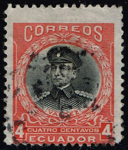 Ecuador **U-Pick** Stamp Stop Box #155 Item 63 |USS155-63XRS