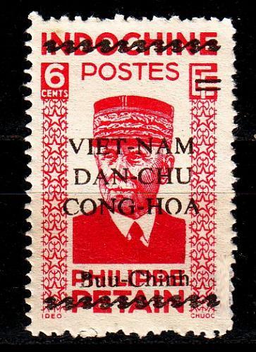 VIETNAM [1945] MiNr 0015 ( oG/no gum )