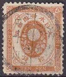 JAPAN [1888] MiNr 0063 ( O/used )